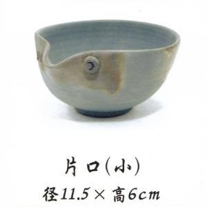 青備前 片口(小) 径11.5cm×高6cm 備前焼 送料無料|suikinkarou