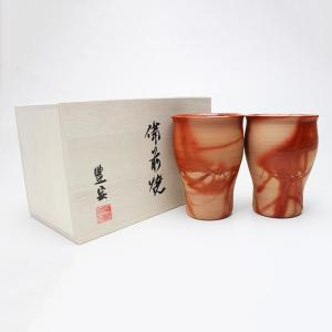 緋襷 ひだすき ビアカップ 径7cm×高10cm 2客セット 木箱入|suikinkarou