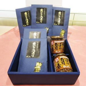 岡山県特産品 黄ニラの浅漬け 黄ニラばら寿司の素 詰め合わせ