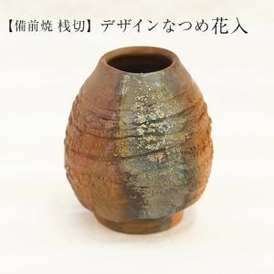 桟切 さんぎり デザインなつめ花入 径9cm×高10cm 1個 ギフト 化粧箱入 ギフト|suikinkarou