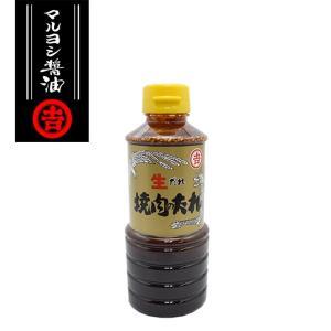 焼肉のたれ(甘口) 360ml|suikoubou