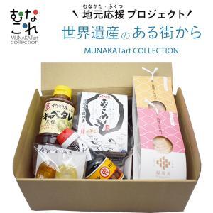 むなかたの贈り物B|suikoubou
