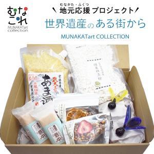 むなかたの贈り物C|suikoubou
