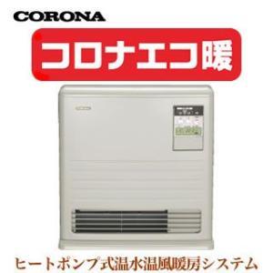 コロナ エコ暖 コンパクトタイプ ERH-HP30A|suisaicom