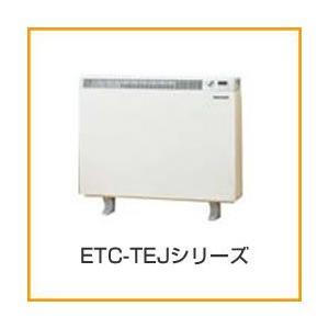 蓄熱暖房器エルサーマット ETC-220TEJ 送料無料 代引発送OK suisaicom