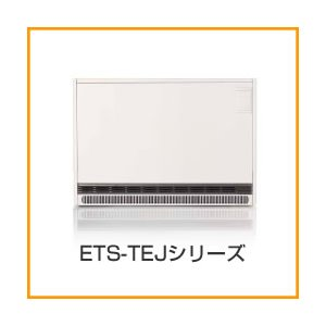 蓄熱暖房器エルサーマット ETS-400TEJ 送料無料 代引発送OK suisaicom