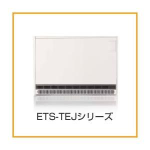蓄熱暖房器エルサーマット ETS-600TEJ 送料無料 代引発送OK suisaicom