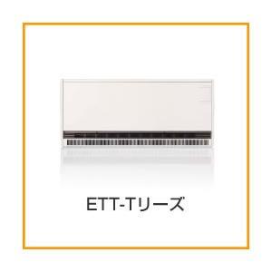 蓄熱暖房器エルサーマット ETT-500TJ 送料無料 代引発送OK suisaicom