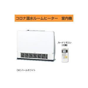 在庫有り 平日14時まで即日出荷可能♪ CRH-600DS コロナ 温水ルームヒーター 室内機 送料無料 安心の代引き発送可能|suisaicom