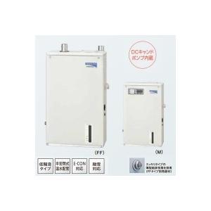 コロナ床暖房用熱源 暖房専用ボイラー UHB-120HR(FF)|suisaicom