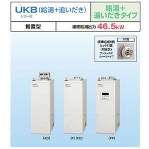 コロナ石油給湯器 UKB-NX460R(FF) 送料無料・代引き発送OK (リモコン付属)|suisaicom