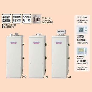 コロナ床暖房用熱源 暖房専用ボイラー UHB-370HR(F) suisaicom