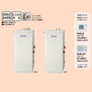 コロナ床暖房用熱源 暖房専用ボイラー UHB-M460H(FF) suisaicom