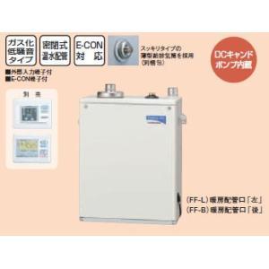 コロナ床暖房用熱源 暖房専用ボイラー UHB-MG120C(FF-L)(FF-B) suisaicom
