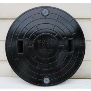450 浄化槽マンホール(蓋) ブラック|suisainet