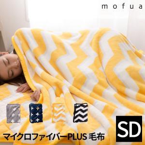 mofua プレミアムマイクロファイバー毛布plus セミダブルサイズ suisainet