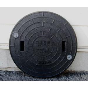 600 浄化槽マンホール(蓋) ブラック|suisainet