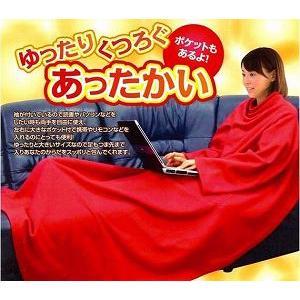 着るブランケット★アメリカンブランケット (着る毛布 袖付き毛布)|suisainet