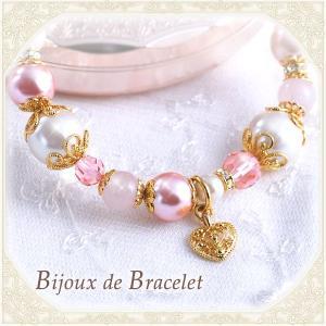 ビジュードブレスレット Bijoux de Bracelet|suisainet