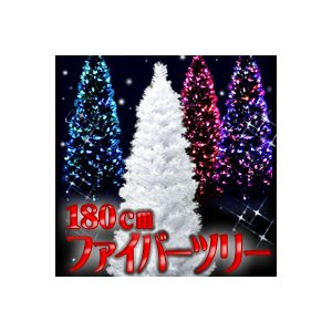 ファイバーツリー180cm /クリスマスツリー/ホワイトツリー |suisainet