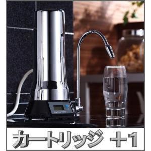 据置型浄水器 DigiPure 9000S (デジタル表示機能付) カートリッジ+1セット|suisainet