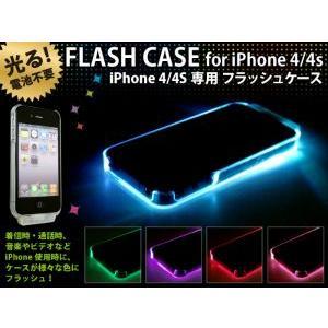 iPhone4/4S用フラッシュケース  a