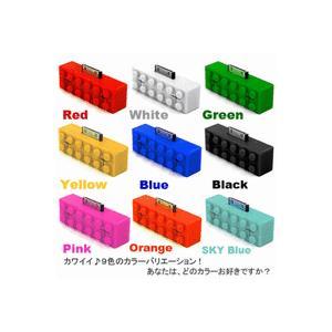 ブロック型 iPod スピーカー  i Block Speaker|suisainet