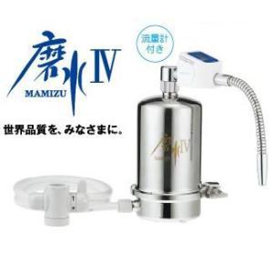 磨水IV(流量計付き) 家庭用浄水器 J207P-R|suisainet