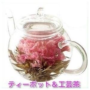 お花のつぼみとティーポット  花咲く工芸茶|suisainet