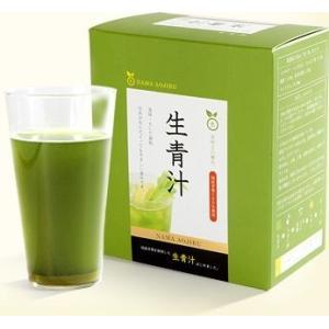 国産 生青汁(乳酸菌入り) 3g×30包入り|suisainet