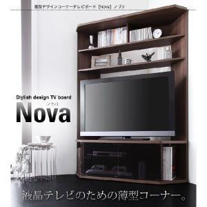 ハイタイプコーナーテレビボード (Novaノヴァ) suisainet