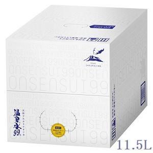 温泉水99  12L ×2個 suisainet