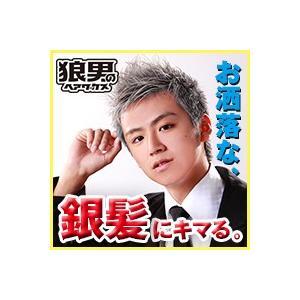 狼男のヘアワックス (落とせるカラーリングワックス 85g)|suisainet
