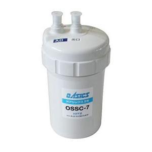 キッツ オアシックス浄水器用交換フィルターカートリッジ OSSC-7 suisainet