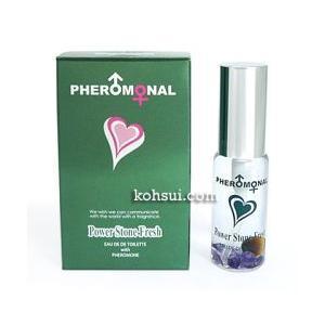 男性用フェロモン香水 フェロモナール パワーストーン フレッシュ|suisainet