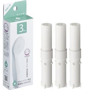 三栄水栓 浄水シャワー用カートリッジ 3本入 PM7163-3BS|suisainet