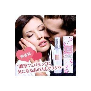 フェロモン香水 サクラ202マリアージュ|suisainet
