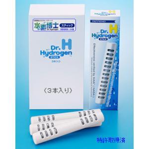 水素博士 水素水生成スティック×3本 /水素水|suisainet