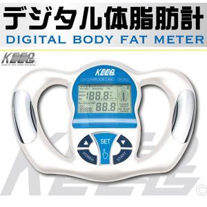 デジタル体脂肪計|suisainet