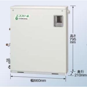 コロナ石油給湯器 エコフィール UKB-EF470AXP(M)|suisainet
