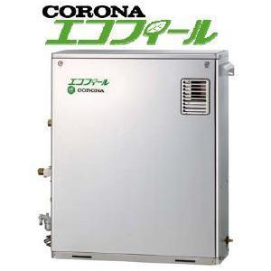 コロナ石油給湯器 エコフィール UKB-EF470AXP(MS)|suisainet