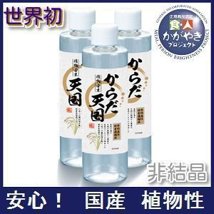 植物性シリカ濃縮液 からだ天国 水溶性ケイ素(珪素)|suisainet