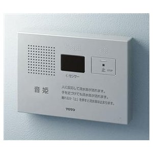 TOTOトイレ用擬音装置【音姫】 YES402R AC100V|suisainet