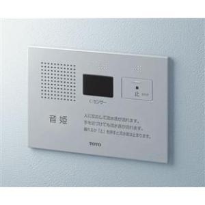 TOTOトイレ用擬音装置【音姫】 YES412 AC100V