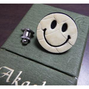 Boutonniere smily 最高級クロコダイルレザー製 スマイリーブートニエール (ニコちゃんピンズ) クリーム|suisho