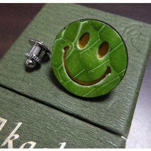 Boutonniere smily 最高級クロコダイルレザー製 スマイリーブートニエール (ニコちゃんピンズ) ライトグリーン|suisho