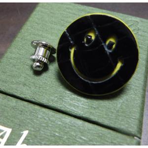 Boutonniere smily 最高級クロコダイルレザー製 スマイリーブートニエール (ニコちゃんピンズ)