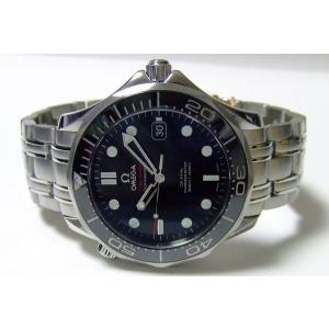 OMEGA Seamaster Professional 3...