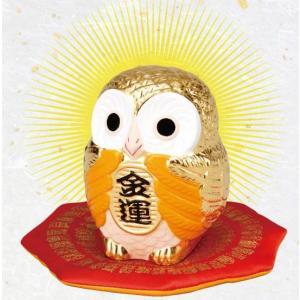 金運福来(きんうんふくろう)|suishowin-shop