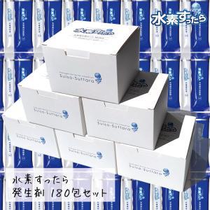 (水素すったら専用)水素発生剤 180包セット(おまけ 専用カニューラ・延長チューブ・吸入キャップ・中継カプセル他)|suiso-oukoku